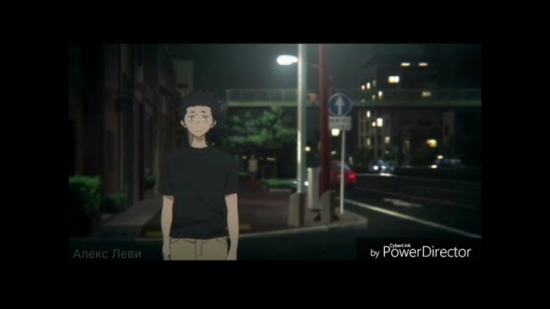 Грустный аниме клип / не слыша тишины / форма голоса
