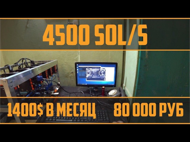 Сборка майнинг фермы из 6 карт Aorus 1080Ti ! Доходность 1400$ | 80000 Рублей| 4500 Sols