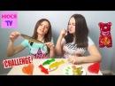 ОБЫЧНАЯ ЕДА против МАРМЕЛАДА Люда Инна ЧТО ВКУСНЕЕ Real Food vs Gummy Food - Candy Challenge