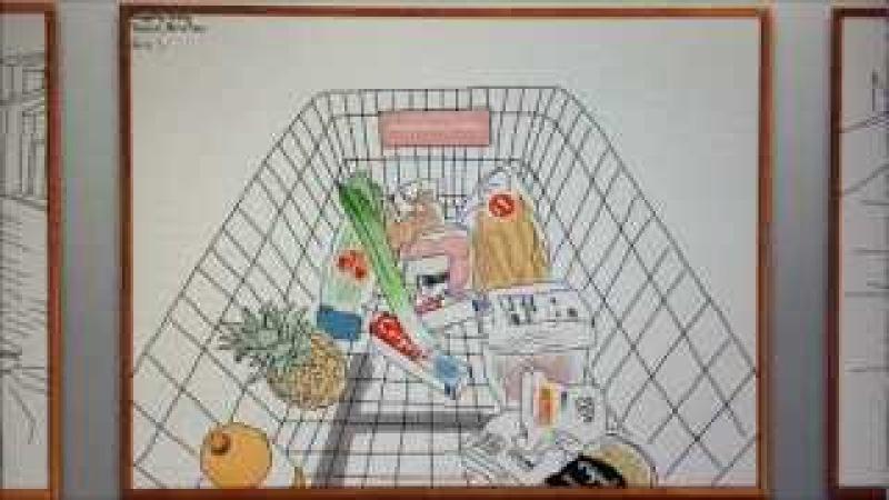 IPad Drawing: Shopping Trolley, Tesco - 4th September 2012