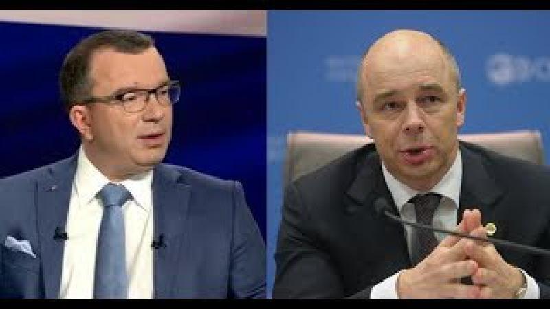 Силуанов: Россияне «избалованы» поддержкой государства.
