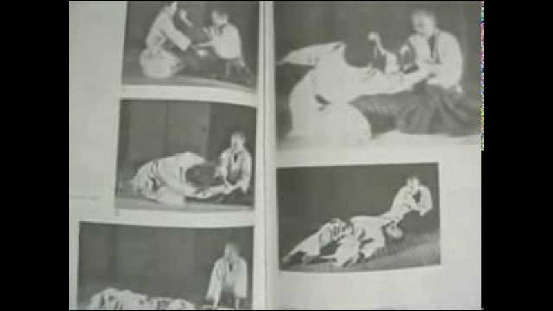 удары в айкидо atemi aikido