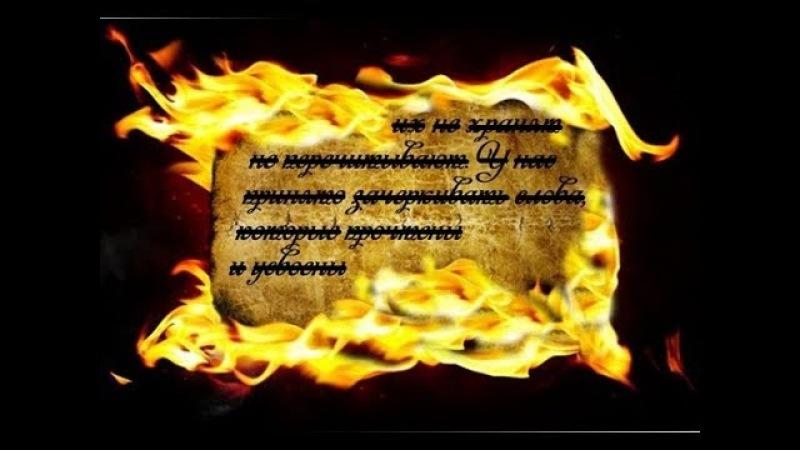 ВНИМАНИЕ БИБЛИЯ МЕНЯЕТСЯ ЦЕРН изменяет участки ПРОШЛОГО ССЫЛКИ внизу....