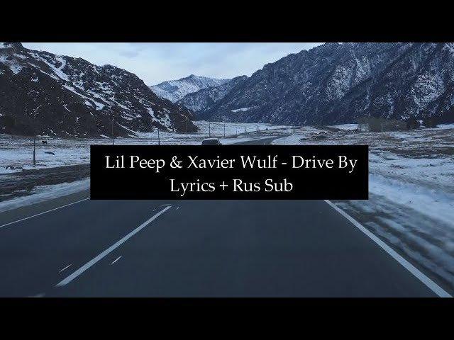 Lil Peep x Xavier Wulf - Drive By (Prod. Nedarb Nagrom) [Lyrics] [Rus Sub]