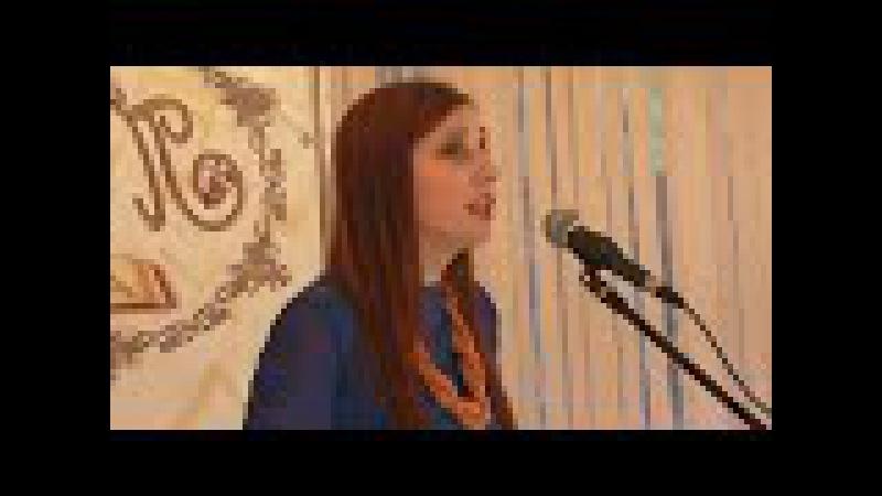 авторская песня Павел Пикалов и Мария Лучина Диалог поколений май 2016