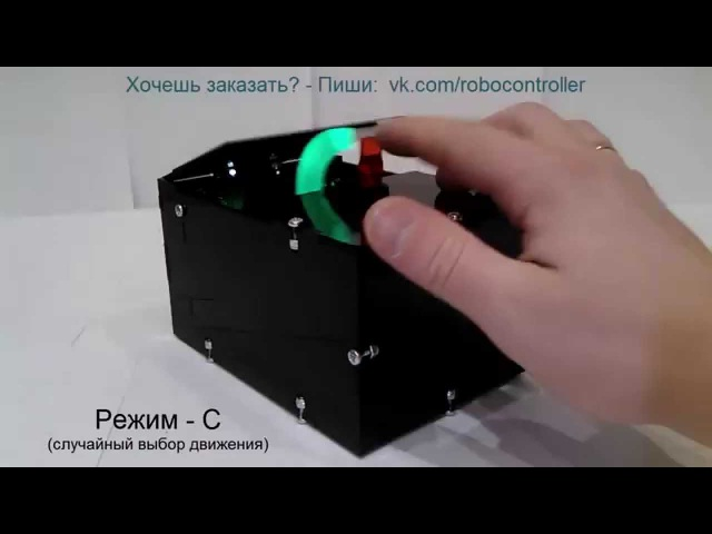 URoboBox 2.0 - Бесполезная роботизированная коробка