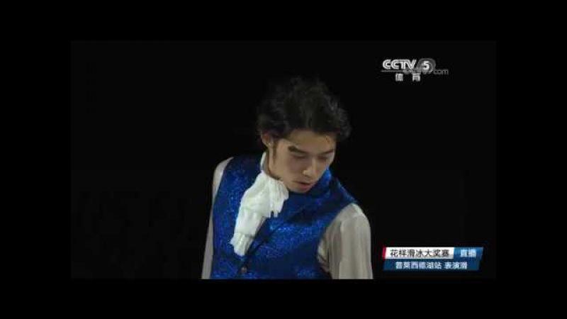 Takahito MURA 無良崇人 EX - 2017 Skate America
