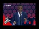 Claude Harold ' Demande au soleil ' de Garou Audition à l'aveugle The Voice Afrique francophone 2017