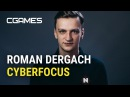 CyberFocus in Action. CSGO Fragmovie by CGAMES