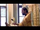 СТРАШНЫЕ СЛОВА в Евангелии от Матфея Прот Андрей Ткачёв 16 09 2017г