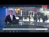Новости на «Россия 24»  •  Врачи: состояние детей, пострадавших во время резни в Перми, не вызывает опасений