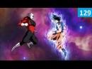 Драконий жемчуг Супер 129 серия - Русское Промо Субтитры, 2018 Dragon Ball Super 129 Preview
