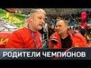 Слезы родителей хоккеистов после победы на Олимпийских Играх