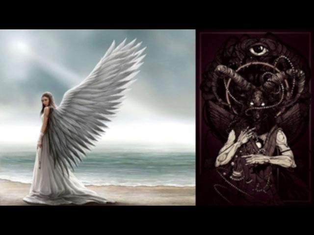 АНГЕЛЫИДЕМОНЫ Двесущностичеловеческогосознания