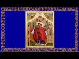 Православный календарь. Пятница, 22 декабря, 2017г. Зачатие праведной Анною Пресвят...