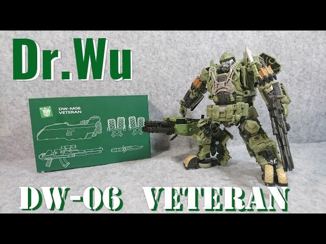 (非正規トイ) アップグレードキット ドクター・ウー DW-06 ベテラン Upgradekit Dr.Wu DW-06 VETER