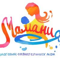 mamaniya