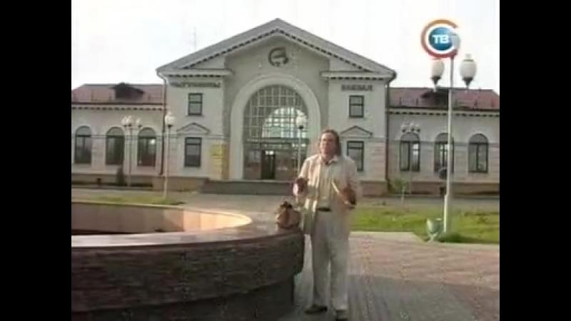 Новыя падарожжы дылетанта (СТВ, 2008) Гомельская вобласьць. Калінкавічы