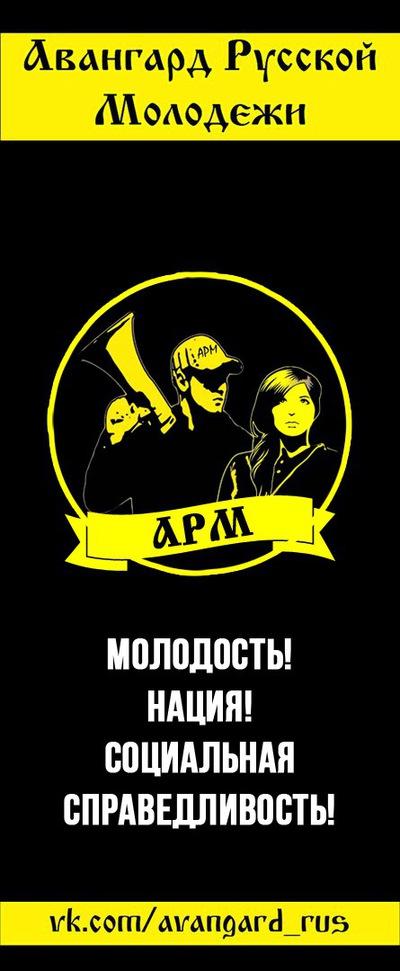 Реальное русское вконтакте