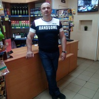 Alexander Saltruk