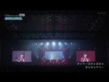 ~きゃりーぱみゅぱみゅ~ COUNTDOWN JAPAN 17/18 DAY-2 (WOWOW Live 2018.02.10)