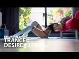 Trance Desire #27 _ Best of Vocal, Melodic, Balearic Trance _ Mixed by Oxya