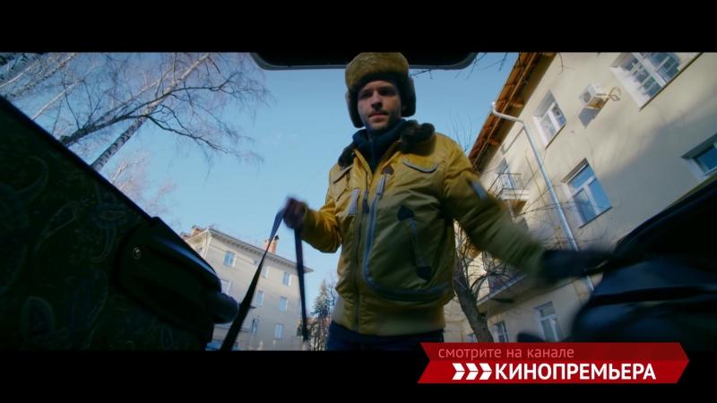 Впервые на телевидении 28 февраля в 20 30 смотрите фильм Новогодний переполох на телеканале Кинопремьера