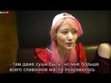 Сергей Куваев. Японка Юри первый раз в России. К такому ее жизнь не готовила!