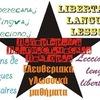 Либертарный лингвистический лекторий (СПб)