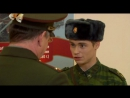 Кремлёвские курсанты 131 серия Василюк и Макаров