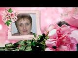 С Юбилеем Надежда Ивановна Галицкая!