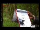 Реутов ТВ. Как выжить в лесу