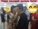 Шохан ТАСТЫБАЙ