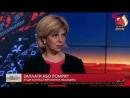 Медицинская реформа Украины и Ольга Богомолец