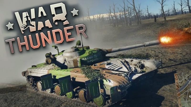 [TheBrainDit] War Thunder - ОБЗОР ТОПОВЫХ СССР ТАНКОВ С ДЫМОМ! 59