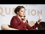 Публичное интервью TheQuestion с Верой Полозковой