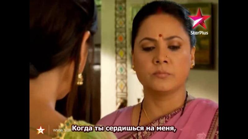 Танец Кхуши и Пайал 4 серия