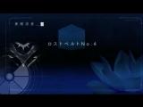 Трейлер мобильной игры Fate/Grand Order: Cosmos in the Lostbelt