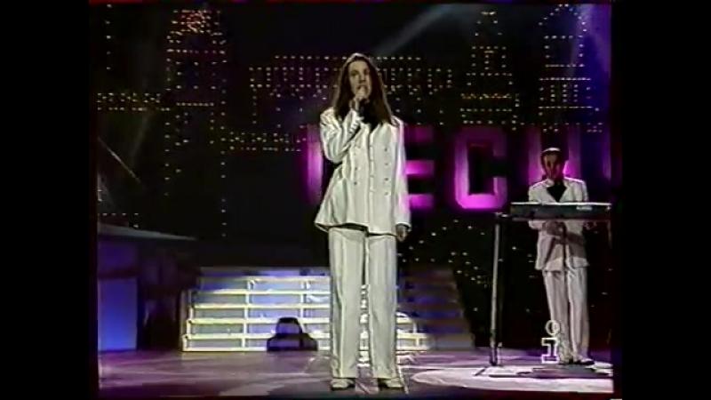 Фристайл - Ах, какая женщина (Песня-96, полная версия).mp4