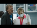 Доктор Рихтер 21 серия из 24 (Эфир 29.11.2017)