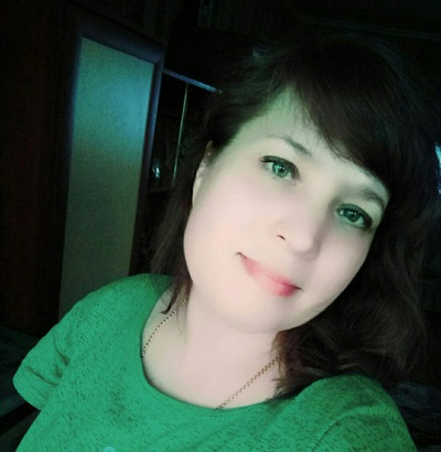 Ольга Мачкасова