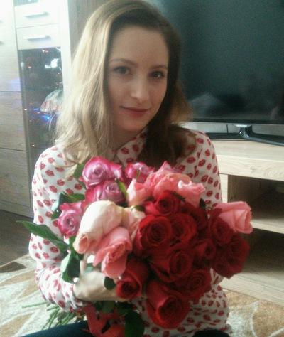 Катя Косякова