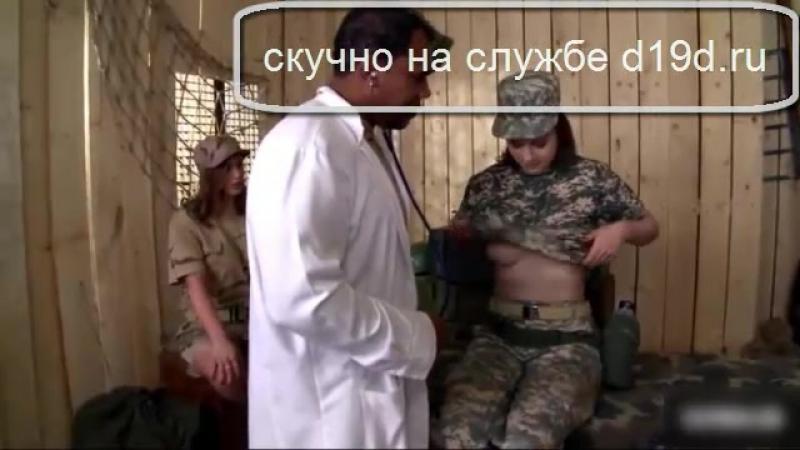 девушки в военной форме, израиль девушки, фут - фетиш, фут джоб, хардкор, худощавые,взрослые, волосатые, винтаж, в сети, буккакэ