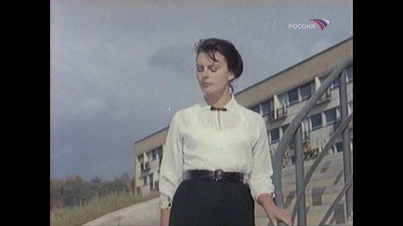 Коварство и любовь сатирический киножурнал Фитиль 1965 год