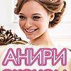 Свадебные платья в Красноярске. Свадебный салон.