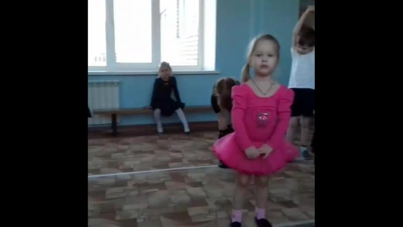 Дошкольная хореография Детский сад 2 Педагог: Концедалова Валерия Владимировна