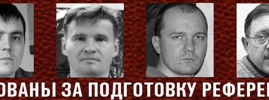 Картинки по запросу Мухина, Барабаша, Соколова и Парфенова по классической 282 статье