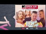 20 лет MTV Россия на Роза Хутор
