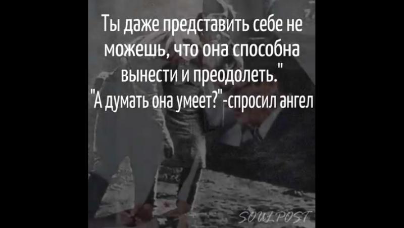 помни что женщин может быть в твоей жизни,а любовь всего раз🙂цени и Борись.
