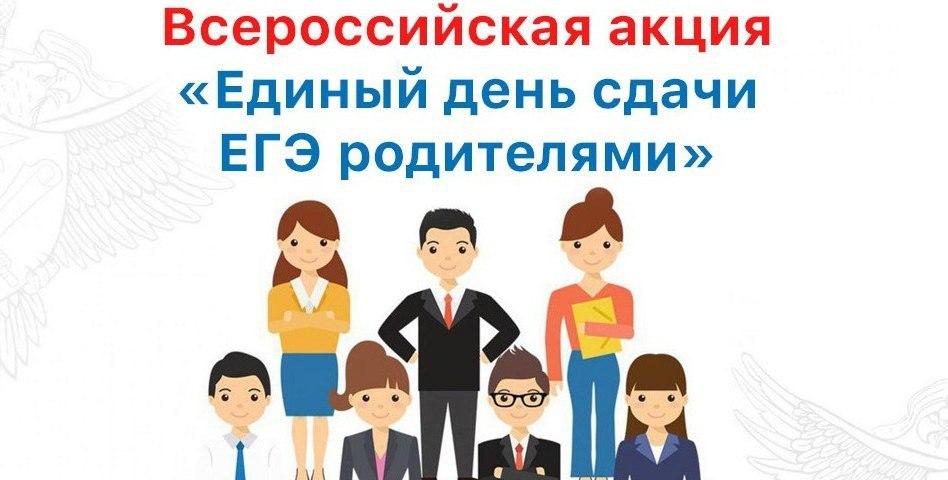 https://pp.userapi.com/c841233/v841233414/677d4/wbjuxPpMMJQ.jpg
